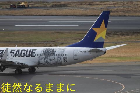 羽田空港_d0285540_06212482.jpeg