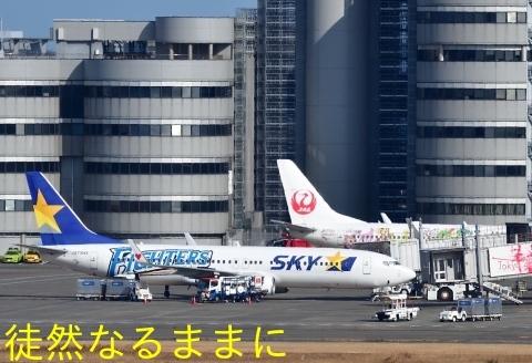 羽田空港_d0285540_06251311.jpg