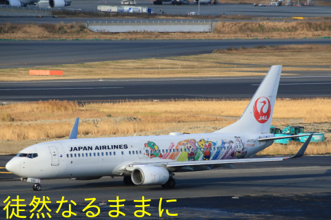 羽田空港_d0285540_06252566.jpeg