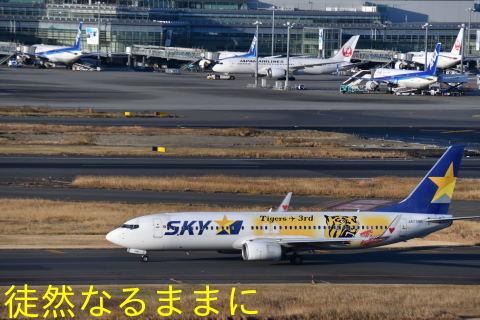 羽田空港_d0285540_06260927.jpg