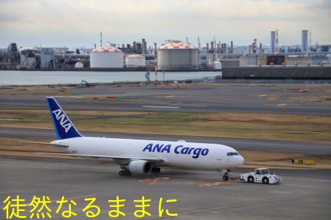 羽田空港_d0285540_06261875.jpeg