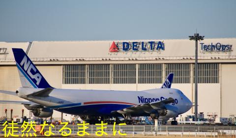 羽田空港_d0285540_06262556.jpeg