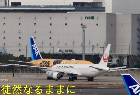 羽田空港_d0285540_07254578.jpg