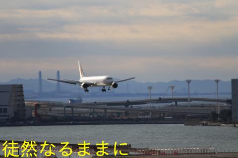 羽田空港_d0285540_07254974.jpeg