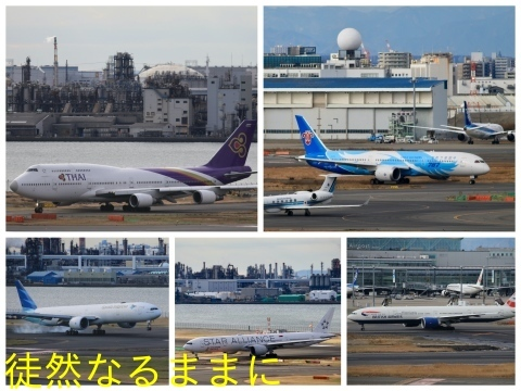 羽田空港_d0285540_07261803.jpg