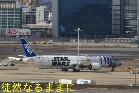 羽田空港_d0285540_07262713.jpg