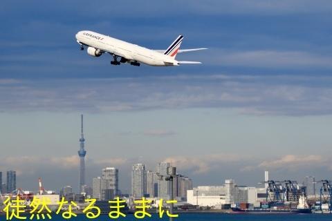 羽田空港_d0285540_07264459.jpg