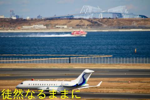 羽田空港_d0285540_07265399.jpeg