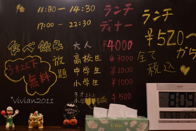 中国家庭料理 祥瑞坊(しょうずいぼう)宇都宮店 ~主婦も休みたい~_e0227942_22110655.jpg