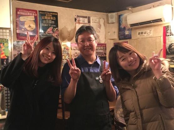 1月4日(土)ご来店♪〜5日(日)ブラパ吹き初め_b0206845_06280433.jpeg
