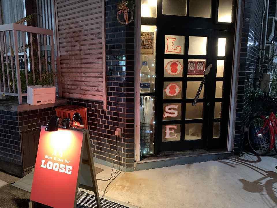 庄内のライブバー「庄内Blues&Live Bar LOOSE」_e0173645_07492433.jpg