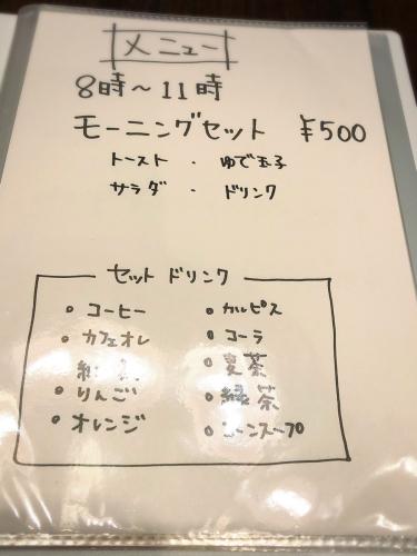 喫茶SyaLuLu (シャルル)_e0292546_03033469.jpg