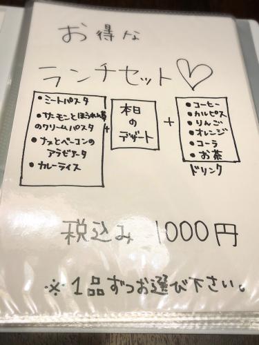 喫茶SyaLuLu (シャルル)_e0292546_03033499.jpg