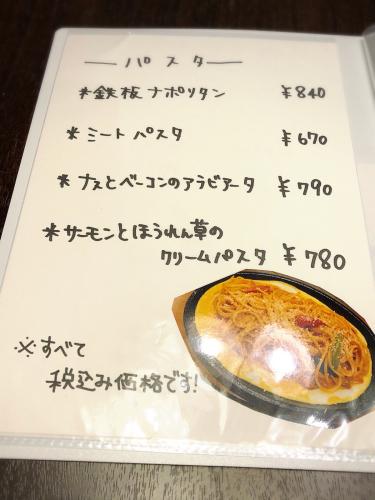 喫茶SyaLuLu (シャルル)_e0292546_03035274.jpg