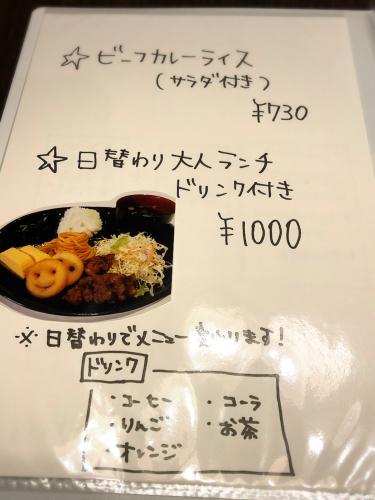 喫茶SyaLuLu (シャルル)_e0292546_03035352.jpg