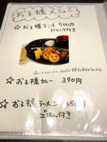 喫茶SyaLuLu (シャルル)_e0292546_03035622.jpg