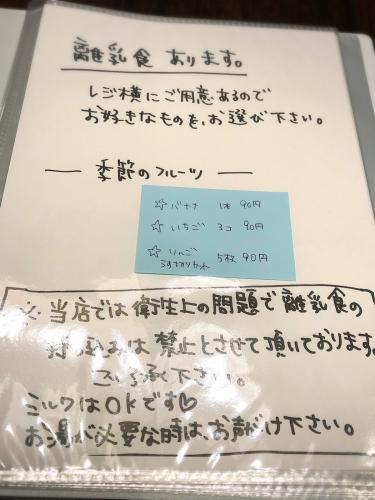 喫茶SyaLuLu (シャルル)_e0292546_03040250.jpg