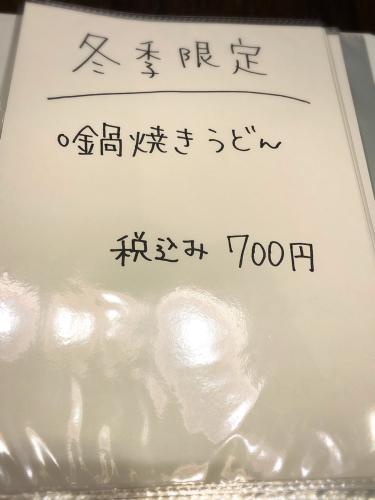 喫茶SyaLuLu (シャルル)_e0292546_03074766.jpg