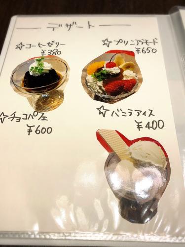 喫茶SyaLuLu (シャルル)_e0292546_03081815.jpg