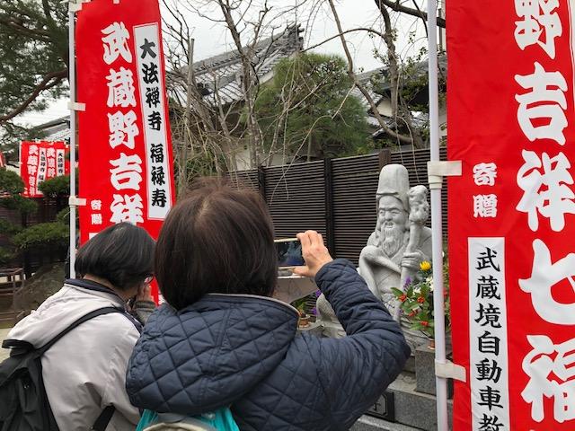 武蔵野吉祥七福神巡りウォーク_f0019247_16471243.jpg