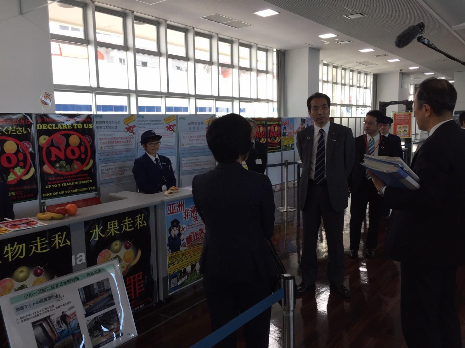 沖縄県訪問_a0143152_17593393.jpeg