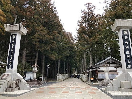 和歌山旅行 ~その2~_e0211357_17425543.jpg