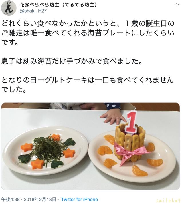 食べないから食べないのです😢_d0063558_19562137.png
