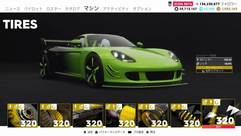 ゲーム「THE CREW2 サンフランシスコ港のバトルシップとCarrera GT Green Flash Edition」_b0362459_17124052.jpg