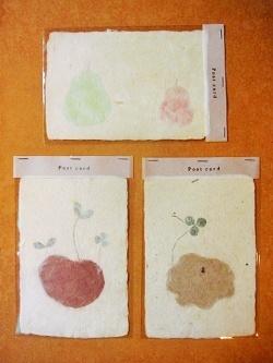 珠むしさんの手漉き和紙の小物の新作&人気作品が入荷しました!!!_b0225561_14431815.jpg