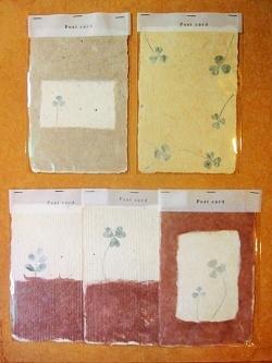 珠むしさんの手漉き和紙の小物の新作&人気作品が入荷しました!!!_b0225561_14432303.jpg