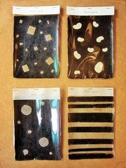 珠むしさんの手漉き和紙の小物の新作&人気作品が入荷しました!!!_b0225561_14432712.jpg