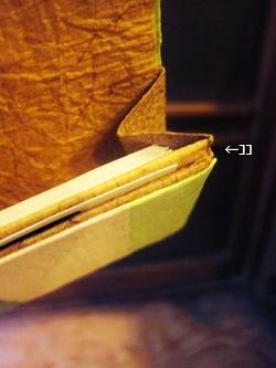 珠むしさんの手漉き和紙の小物の新作&人気作品が入荷しました!!!_b0225561_15204788.jpg