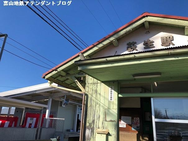 おニューのおぎゅー駅_a0243562_12075925.jpg
