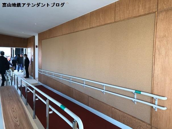 おニューのおぎゅー駅_a0243562_12080859.jpg