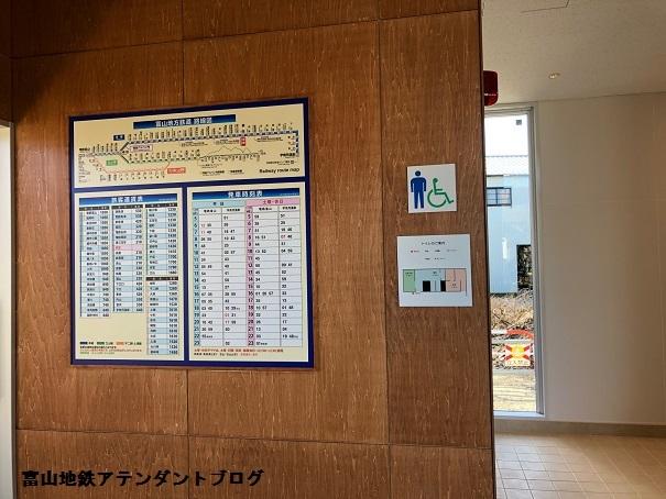 おニューのおぎゅー駅_a0243562_12081800.jpg
