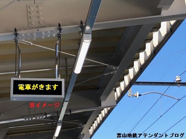 おニューのおぎゅー駅_a0243562_12103490.jpg