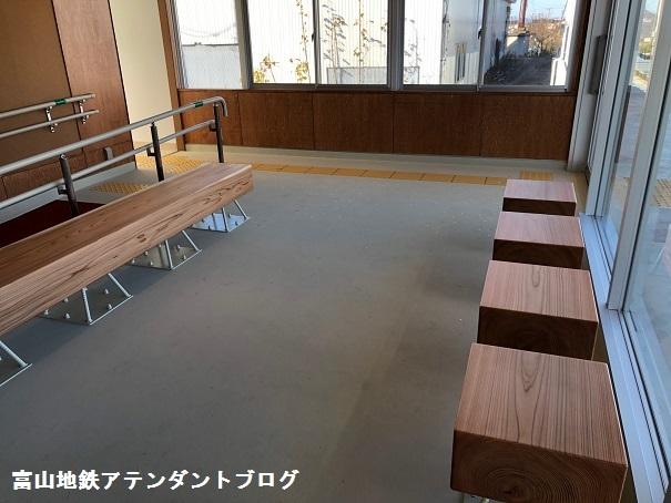 おニューのおぎゅー駅_a0243562_13112360.jpg