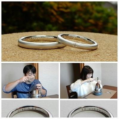 結婚指輪 | 岡山_d0237570_13504193.jpg