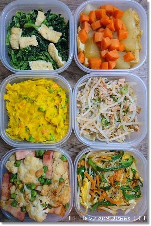 今週の常備菜☆簡単レシピ有り♪七草粥で食育&フェーブは、まだ!_a0348473_04522386.jpg