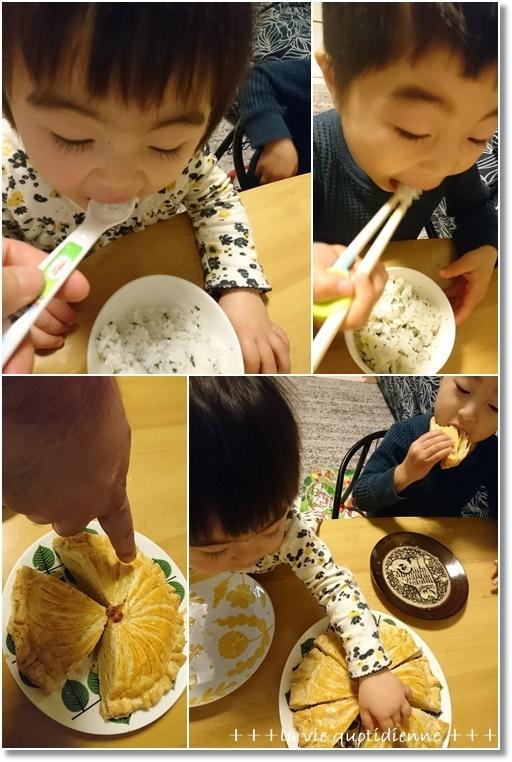 今週の常備菜☆簡単レシピ有り♪七草粥で食育&フェーブは、まだ!_a0348473_05065775.jpg