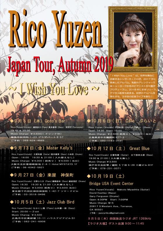 Rico Yuzen Japan & Los Angeles Tour, Autumn 2019♬_a0385974_16020178.jpg