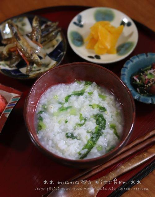 bento&晩ご飯♪_c0139375_12361332.jpg