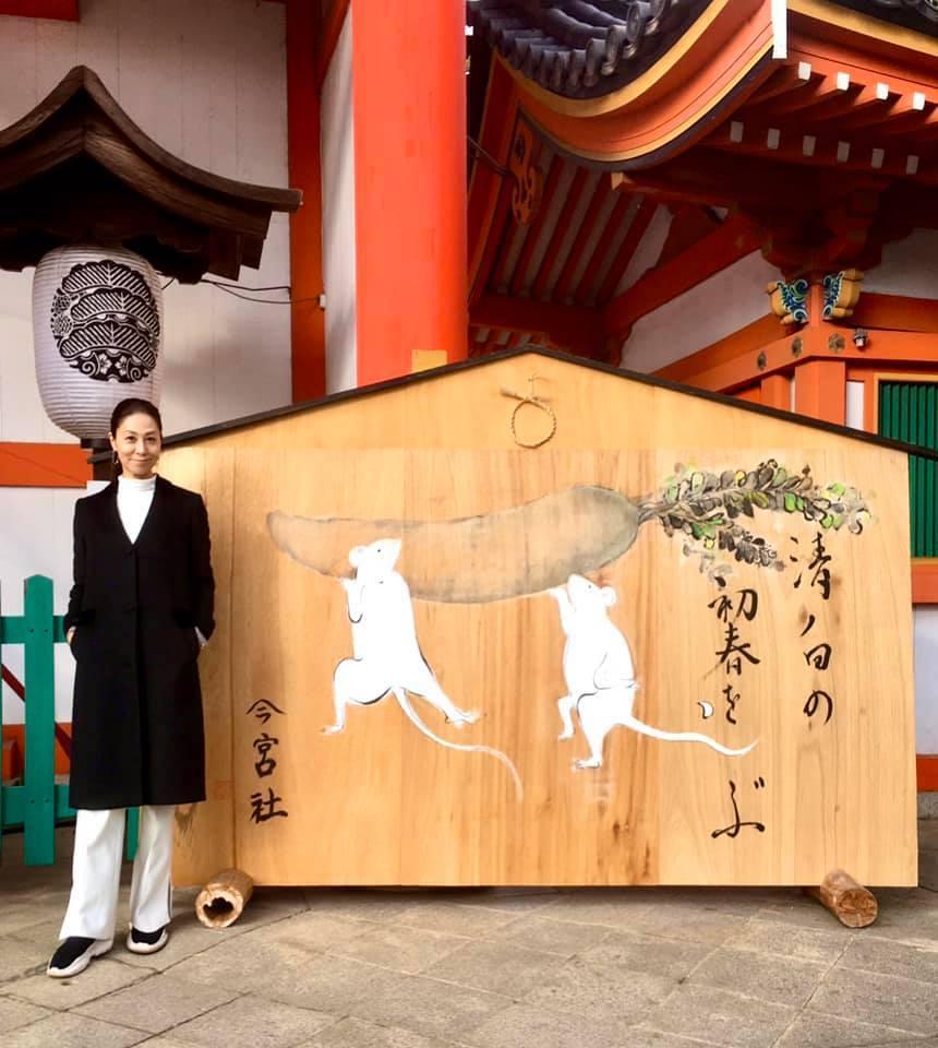 2020お正月 「今宮神社」に参拝♪_a0138976_12095315.jpg