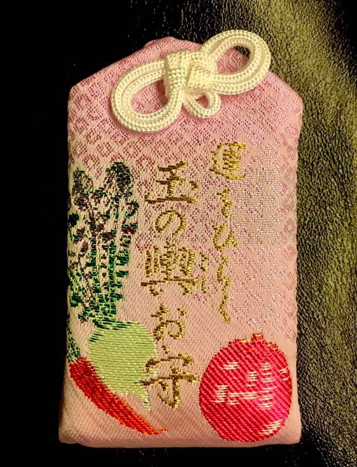 2020お正月 「今宮神社」に参拝♪_a0138976_14451994.jpg