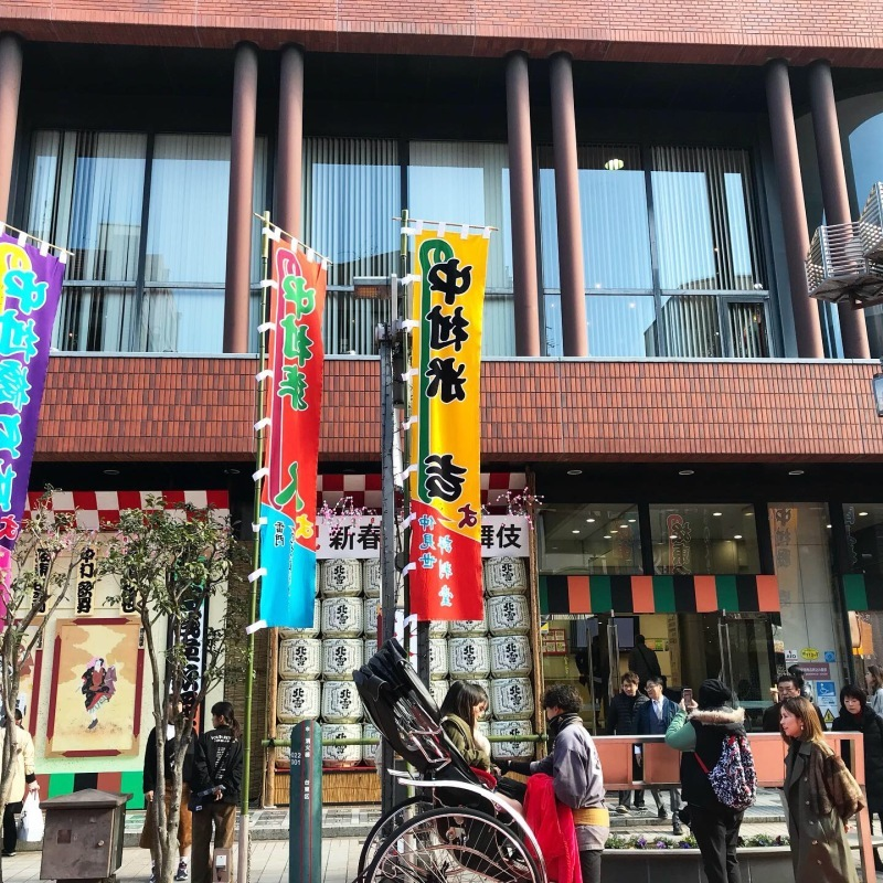 新春浅草歌舞伎(浅草公会堂)_c0366777_11261772.jpeg