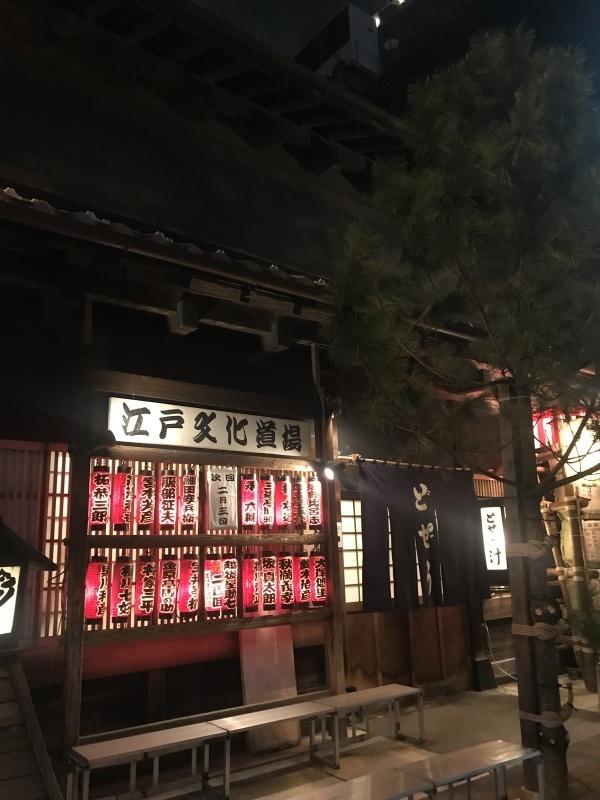 新春浅草歌舞伎(浅草公会堂)_c0366777_21130067.jpeg