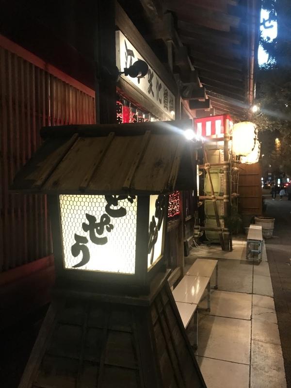 新春浅草歌舞伎(浅草公会堂)_c0366777_21145772.jpeg
