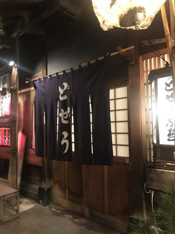 新春浅草歌舞伎(浅草公会堂)_c0366777_21152401.jpeg