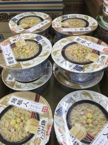 あった、「麺職人」ふぐだし_f0054677_08454403.jpeg