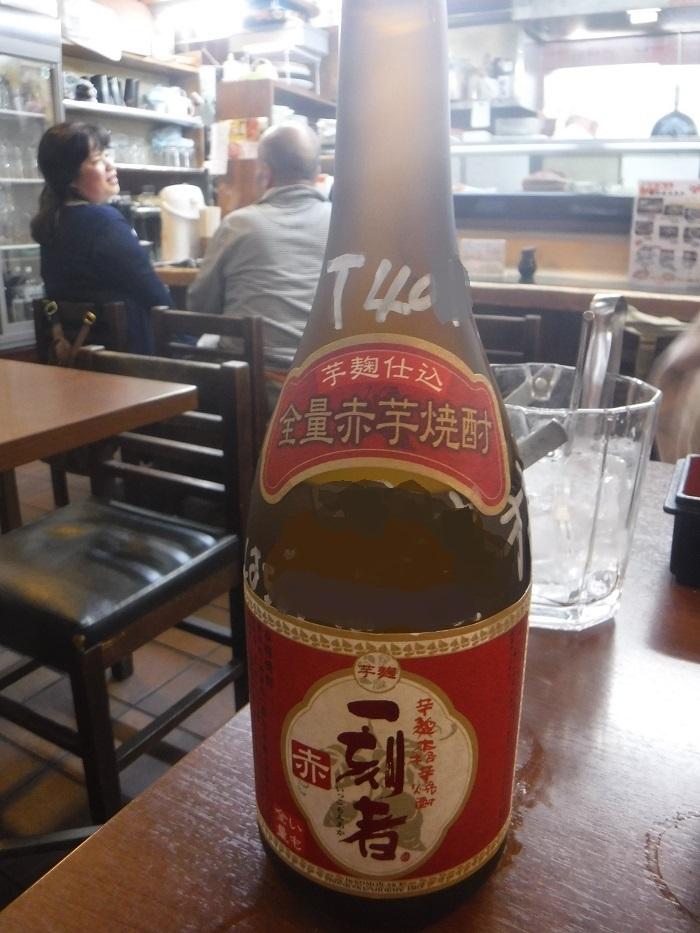 ◆赤のれん ~なんばから大正へ、今日もはしご酒~_f0238779_18024953.jpg